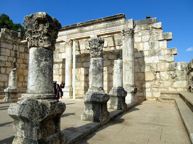 Capernaum Trip to the Holy Land