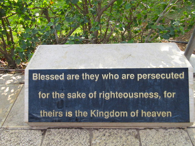 Trip to the Holy Land, the Beatitudes