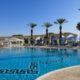 Daniel Hotel Dead Sea Spa Resort, Israel