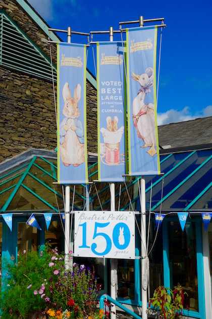Beatrix Potter Attraction Bowness Lake District